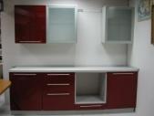 Кухня Арт.№110