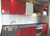 Кухня Арт.№150