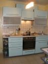Кухня Арт.№159